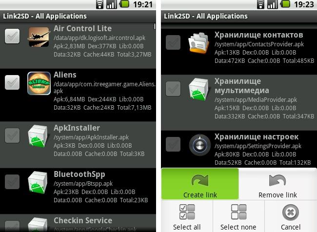 Как Перенести Приложение Андроид С Пк На Смартфон